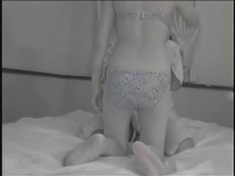 素人SEX隠し撮り 9 素人流出動画 | 隠撮  88枚 1