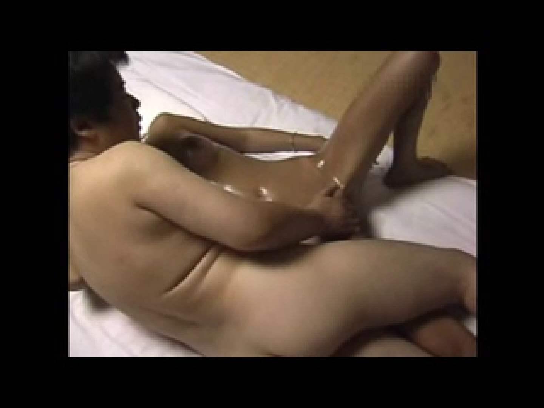 伝説の露出女神 特集6 熟女 AV無料 72枚 71