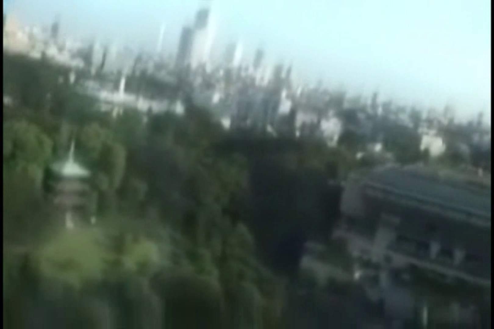 ドMなパイパンOL M子 一般投稿 セックス画像 77枚 62