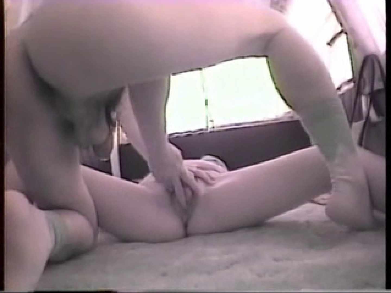 大学教授がワンボックスカーで援助しちゃいました。vol.3 OLの裸事情 すけべAV動画紹介 90枚 44