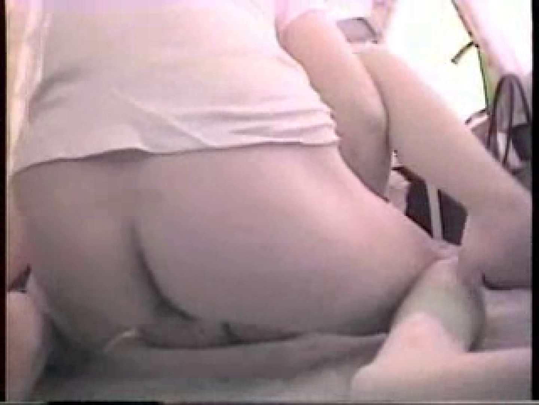 大学教授がワンボックスカーで援助しちゃいました。vol.3 車中のぞき  90枚 54