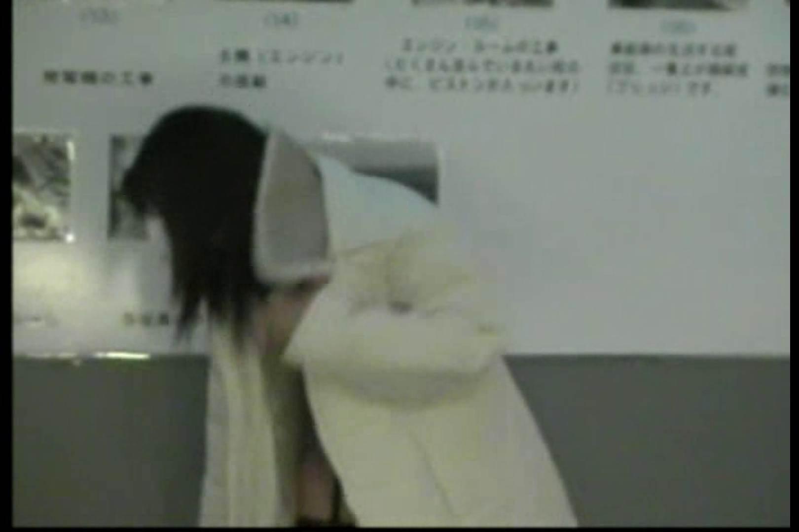 美熟女の野外露出プレイ オナニー映像 盗撮動画紹介 88枚 70