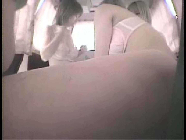 大学教授がワンボックスカーで援助しちゃいました。vol.15 制服の下は・・・ 盗撮動画紹介 80枚 79
