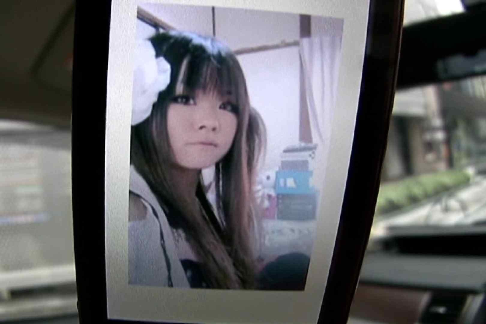 素人嬢がAV面接にやって来た。 仮名ゆみvol.2 OLの裸事情 すけべAV動画紹介 73枚 2