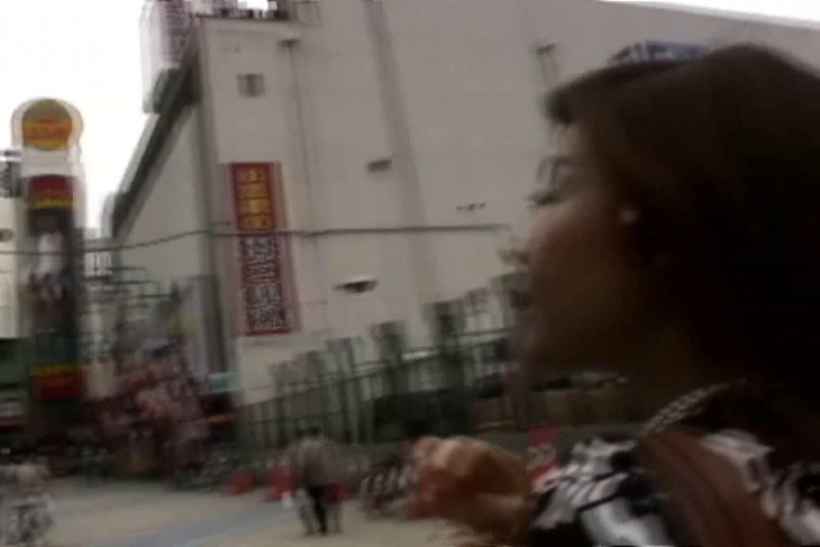 素人ナンパ本番撮り!出会い系でGET!Vol.13 人妻 | 出会い系  79枚 43