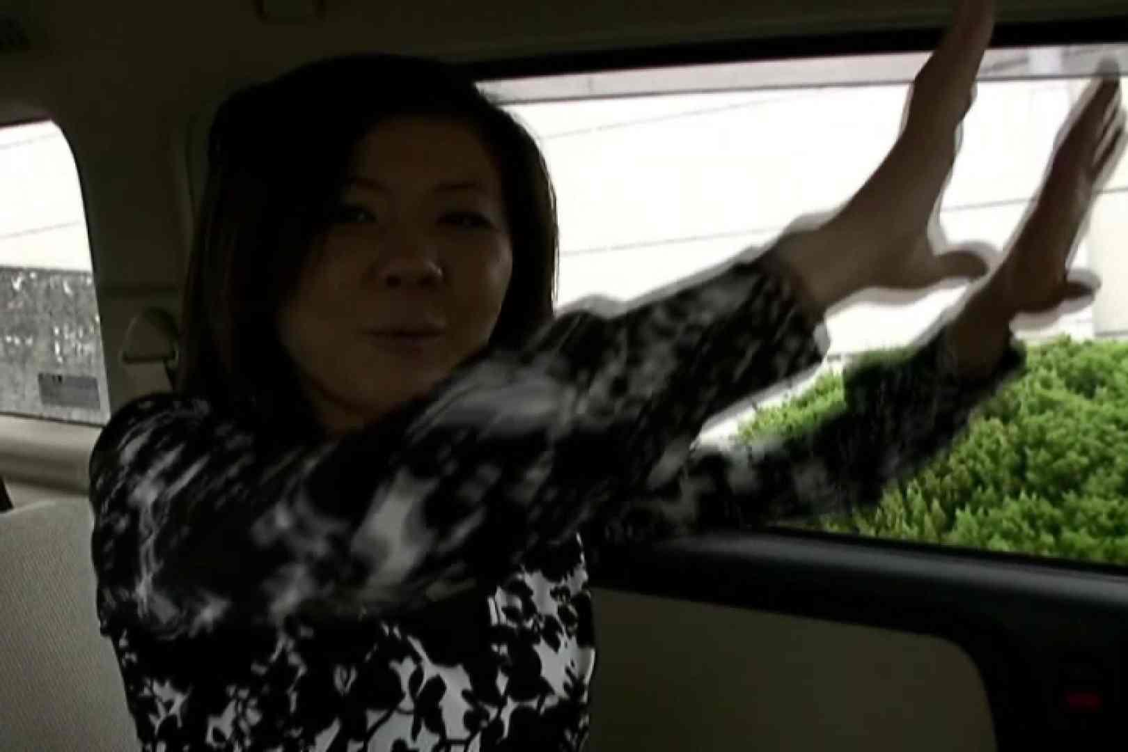 素人ナンパ本番撮り!出会い系でGET!Vol.13 ナンパ SEX無修正画像 79枚 71