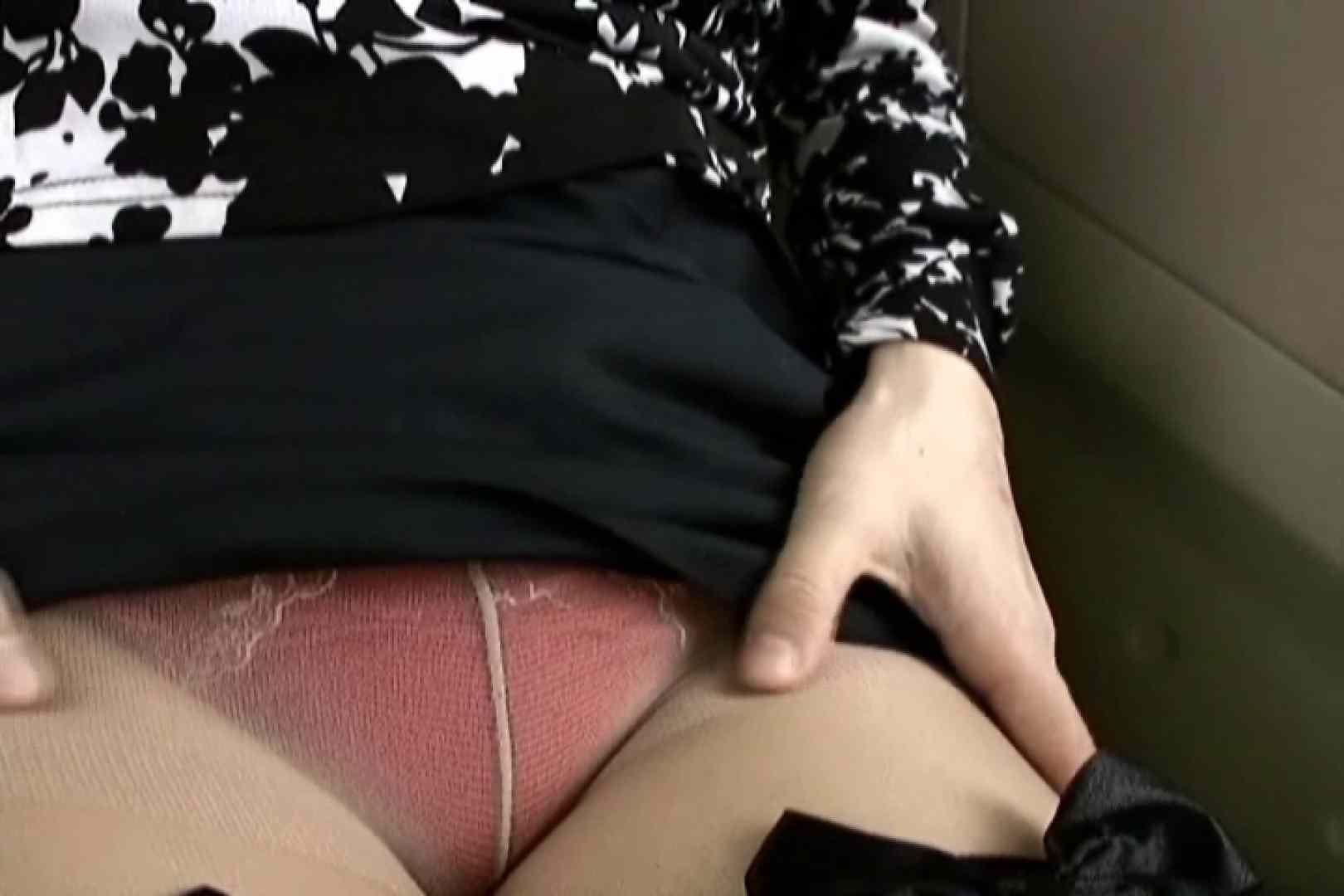 素人ナンパ本番撮り!出会い系でGET!Vol.13 素人流出動画 AV無料 79枚 75