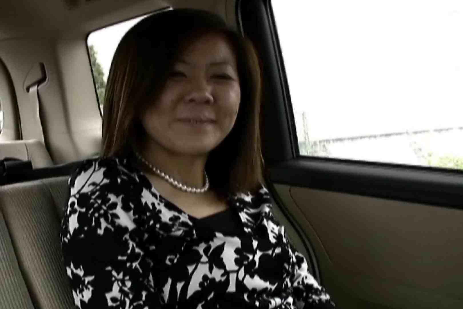 素人ナンパ本番撮り!出会い系でGET!Vol.13 ナンパ SEX無修正画像 79枚 77