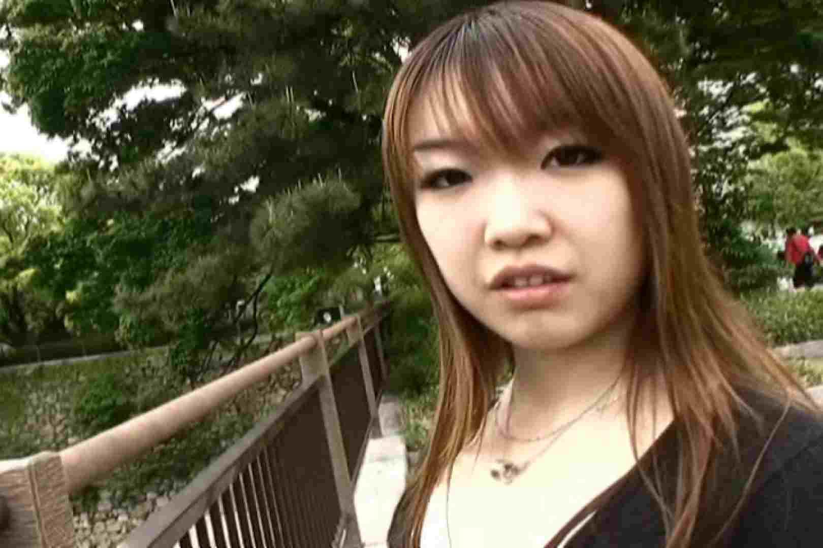 ハイビジョンパンチラ オッテQさんの追跡パンチラ階段編Vol.04 パンチラ盗撮 ワレメ動画紹介 110枚 63
