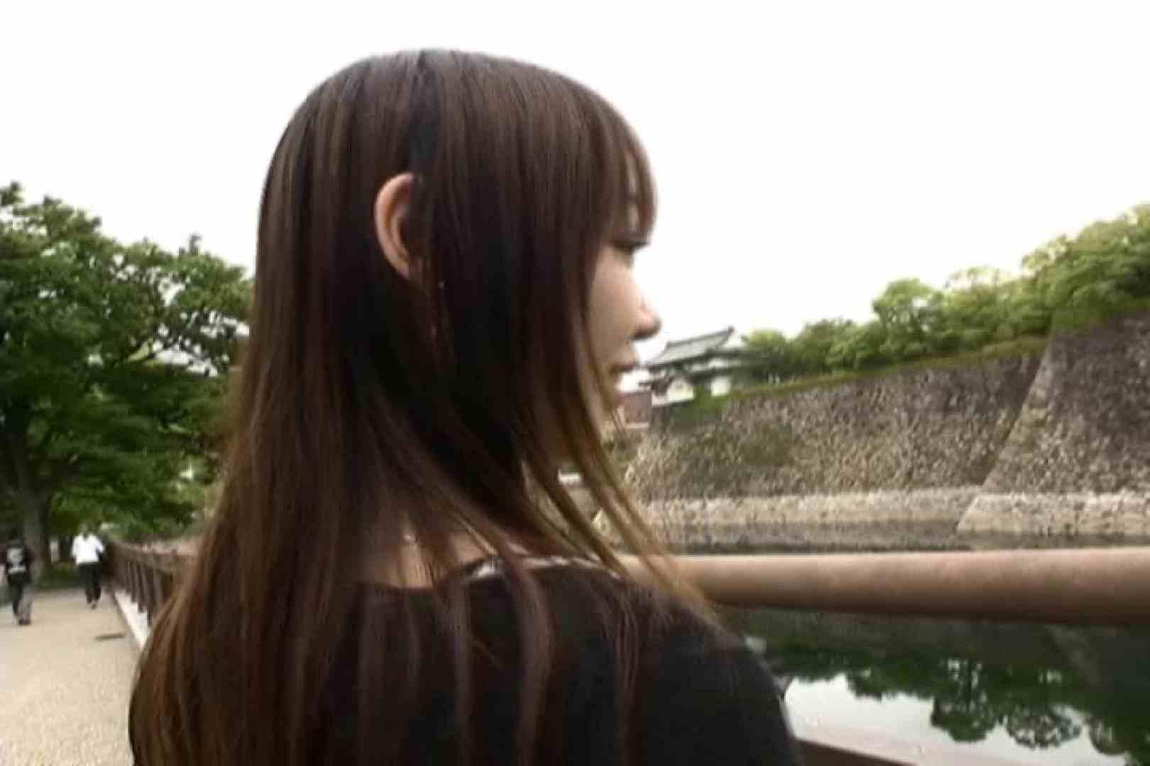 ハイビジョンパンチラ オッテQさんの追跡パンチラ階段編Vol.04 チラ | OLの裸事情  110枚 66