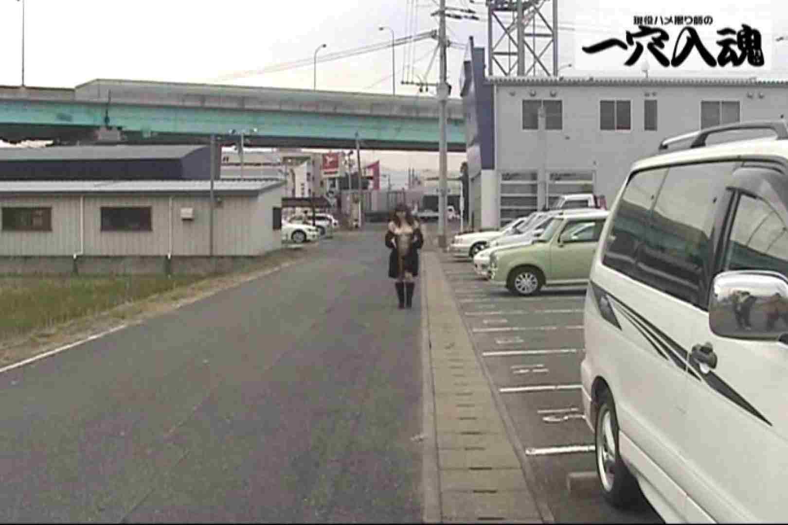 一穴入魂 野外露出撮影編 野外 AV無料動画キャプチャ 73枚 2