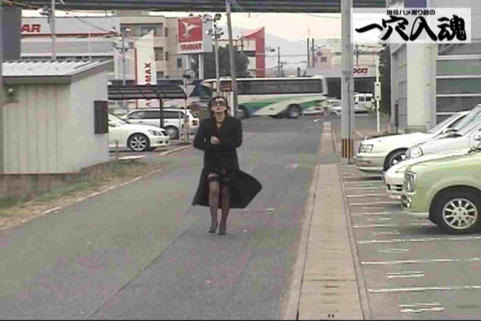 一穴入魂 野外露出撮影編 野外 AV無料動画キャプチャ 73枚 5