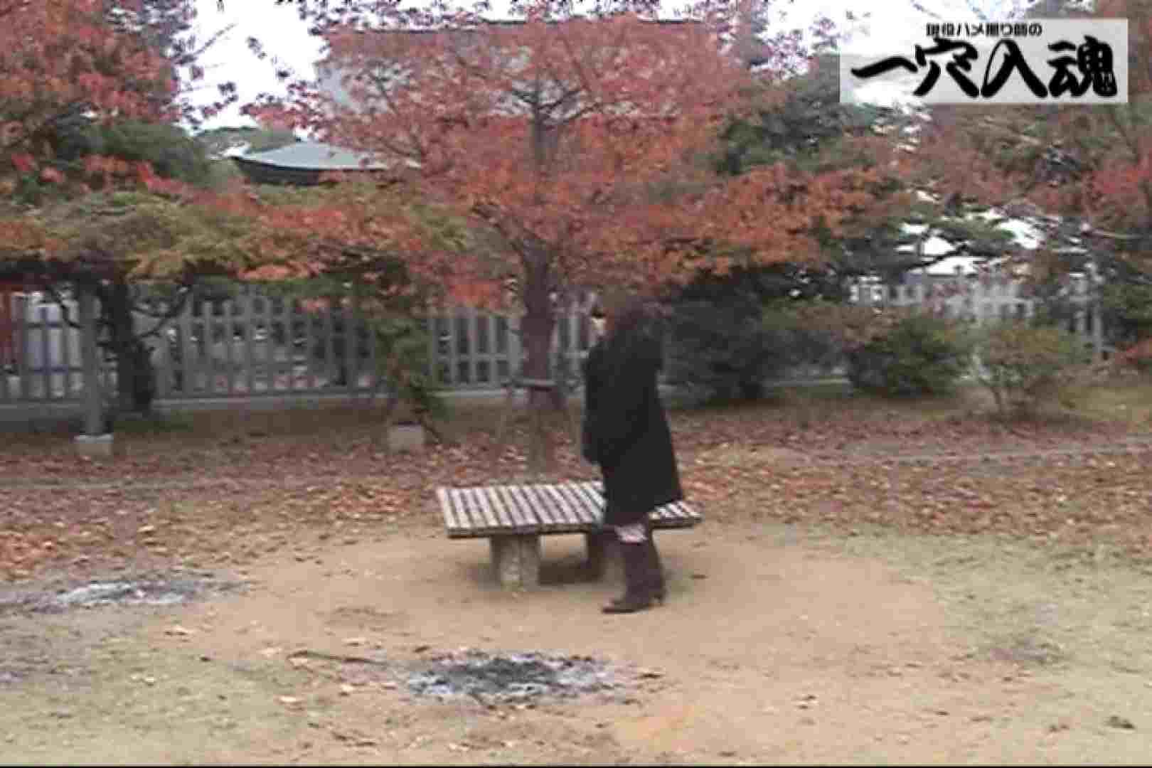 一穴入魂 野外露出撮影編 ハプニング  73枚 9
