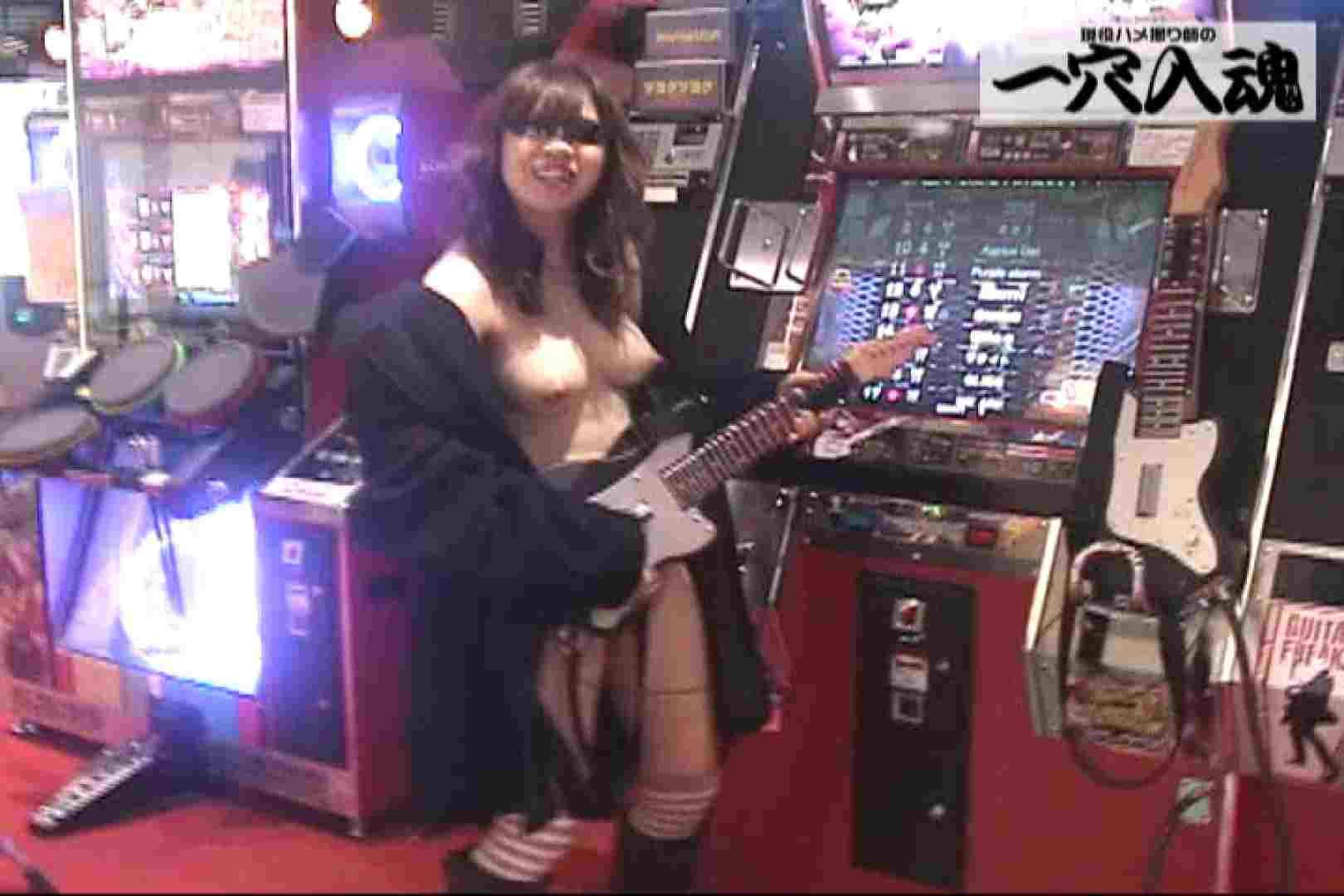 一穴入魂 野外露出撮影編 野外 AV無料動画キャプチャ 73枚 68