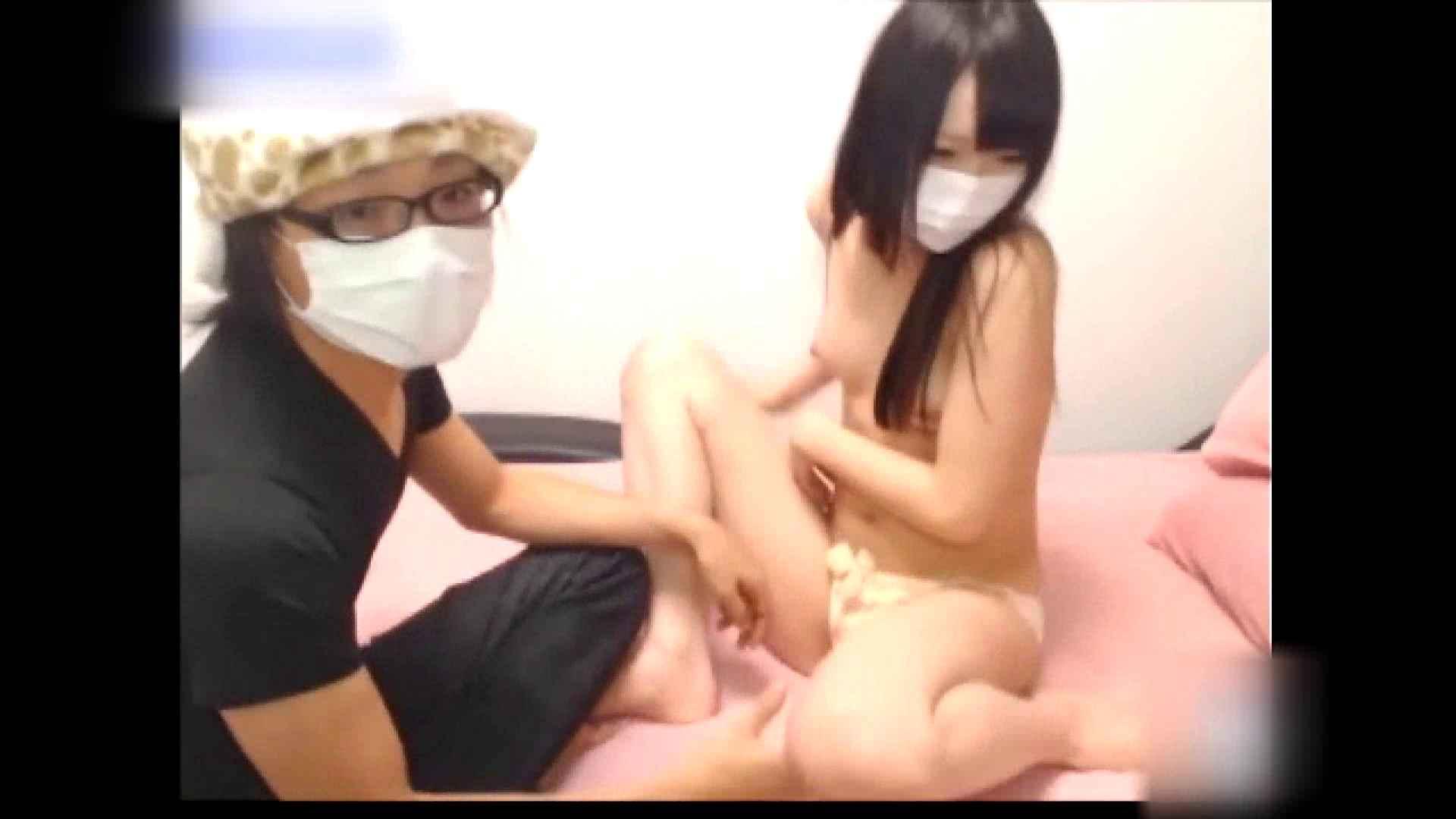 アッと驚くハメ五郎 Vol.04 美女 すけべAV動画紹介 85枚 52