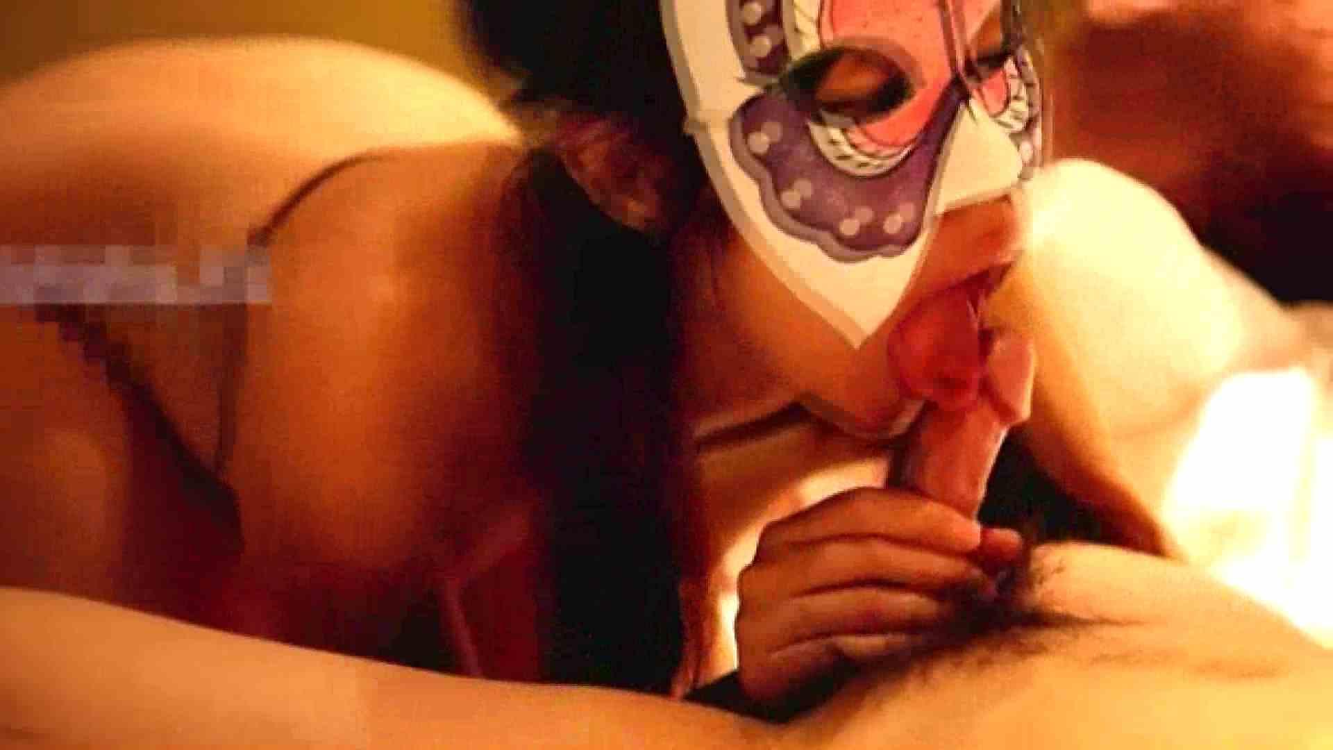 アッと驚くハメ五郎 Vol.28 OLの裸事情 | 流出作品  70枚 39