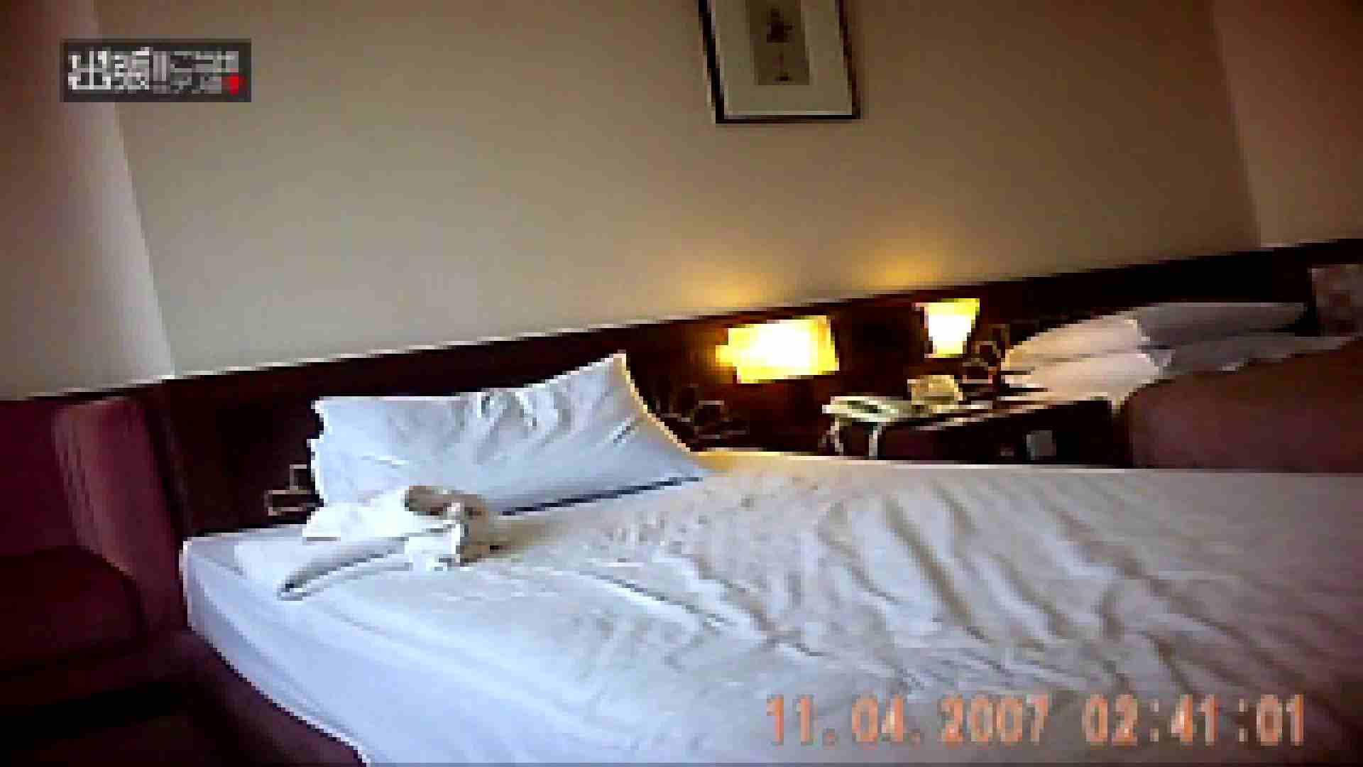 出張リーマンのデリ嬢隠し撮り第2弾 隠撮 セックス無修正動画無料 108枚 3