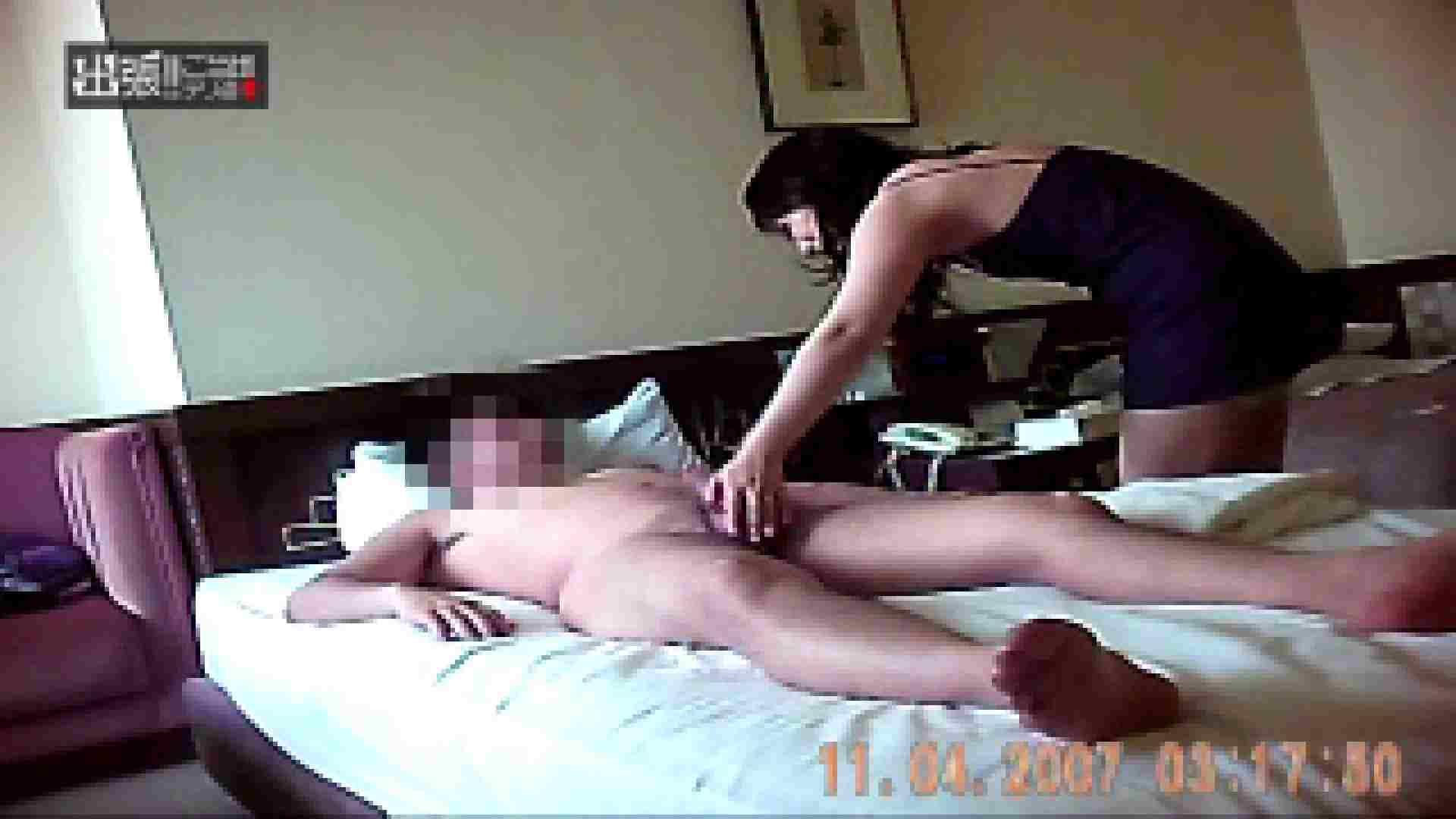 出張リーマンのデリ嬢隠し撮り第2弾 隠撮 セックス無修正動画無料 108枚 108
