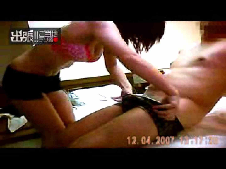 出張リーマンのデリ嬢隠し撮り第2弾vol.4 シャワー オメコ動画キャプチャ 100枚 14