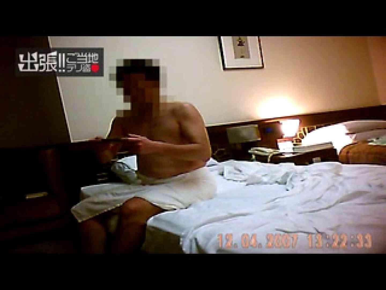 出張リーマンのデリ嬢隠し撮り第2弾vol.4 ギャル 盗み撮り動画 100枚 19