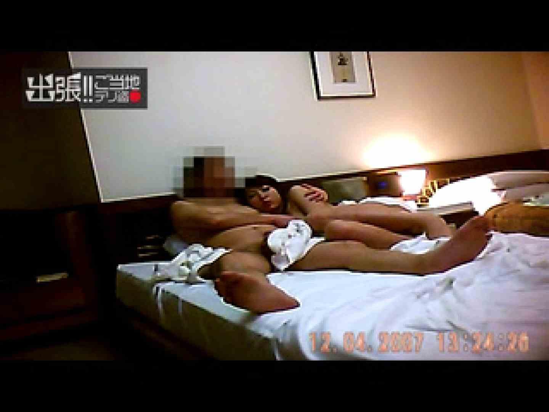 出張リーマンのデリ嬢隠し撮り第2弾vol.4 ギャル 盗み撮り動画 100枚 27