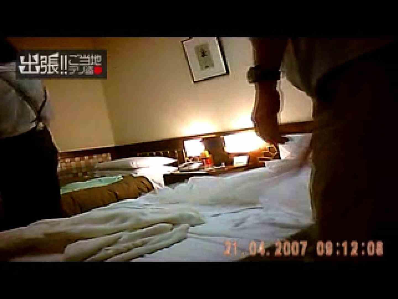 出張リーマンのデリ嬢隠し撮り第2弾vol.6 OLの裸事情  84枚 4