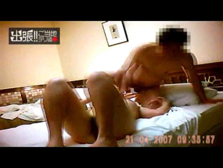 出張リーマンのデリ嬢隠し撮り第2弾vol.6 投稿 AV動画キャプチャ 84枚 62