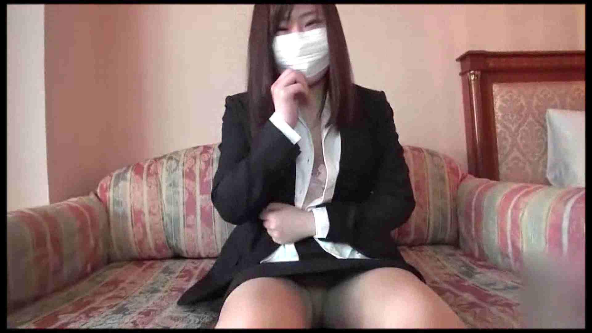 ハメ撮り天国 Vol.30 OLの裸事情 | 流出作品  100枚 13