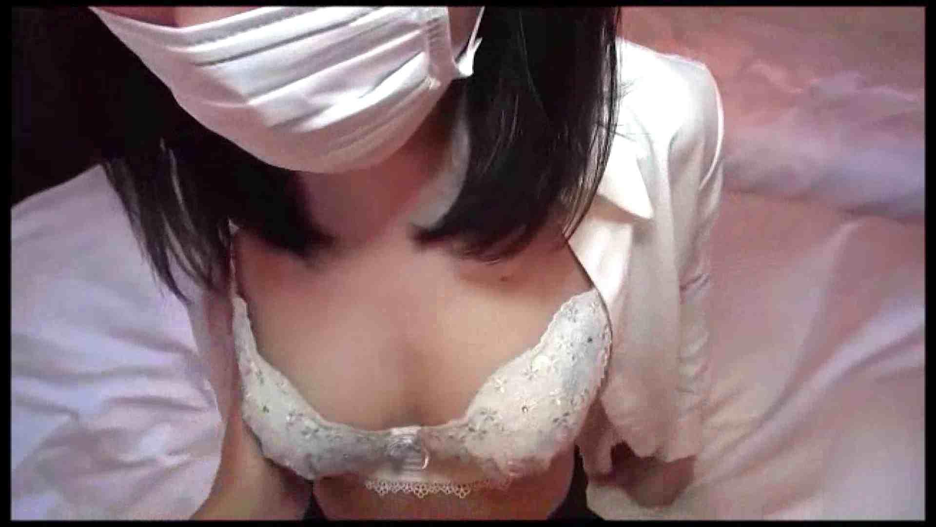 ハメ撮り天国 Vol.34 OLの裸事情  91枚 10
