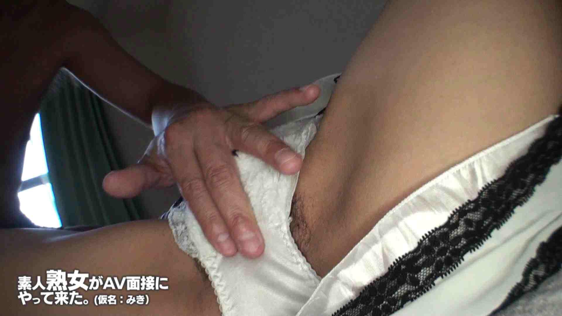 素人熟女がAV面接にやってきた (熟女)みきさんVOL.04(前編) 素人流出動画 盗撮画像 90枚 12