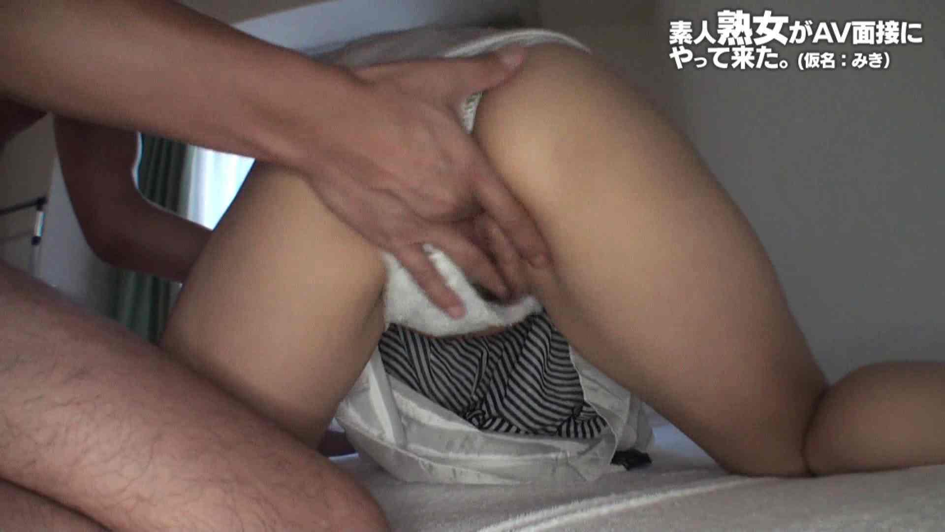 素人熟女がAV面接にやってきた (熟女)みきさんVOL.04(前編) お姉さんのセックス ヌード画像 90枚 38