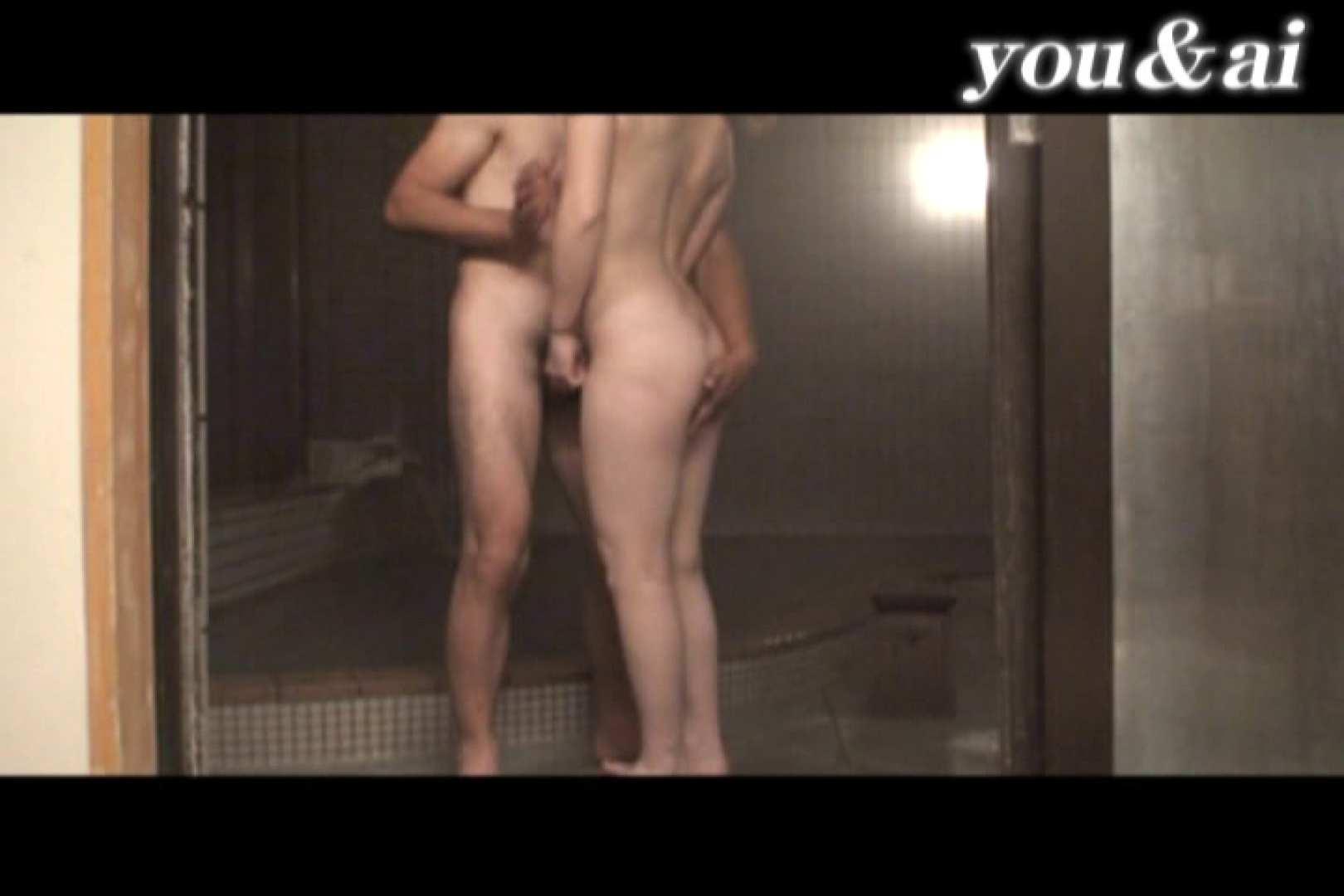 おしどり夫婦のyou&aiさん投稿作品vol.19 投稿 | OLの裸事情  75枚 34