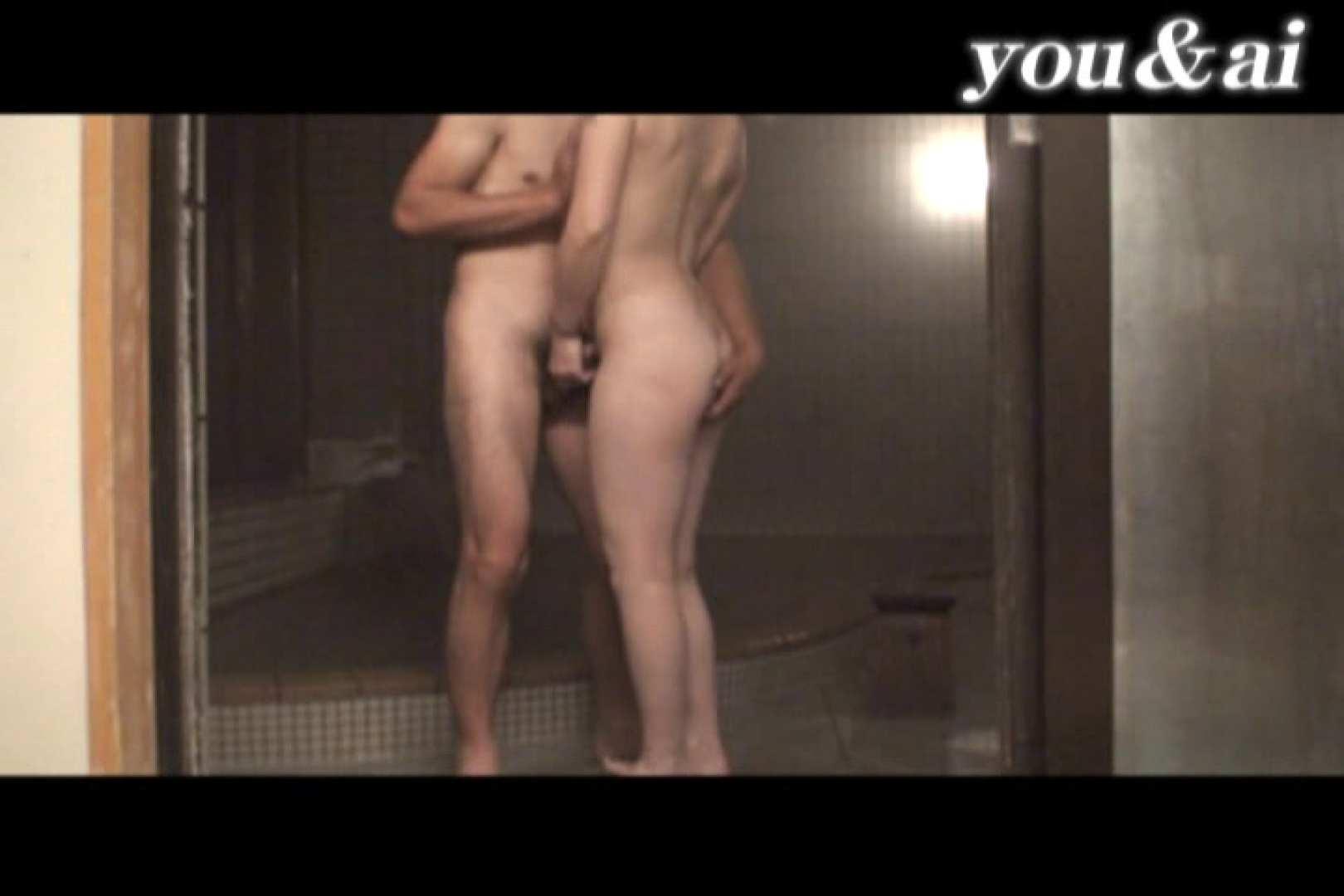 おしどり夫婦のyou&aiさん投稿作品vol.19 熟女 AV動画キャプチャ 75枚 35