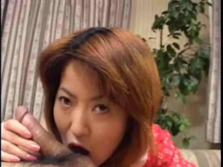 熟女名鑑 Vol.01 星川みさお 熟女 性交動画流出 107枚 3