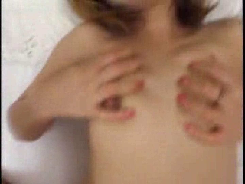 熟女名鑑 Vol.01 星川みさお 熟女 性交動画流出 107枚 8