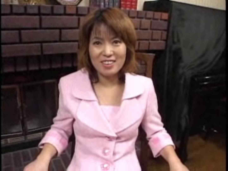 熟女名鑑 Vol.01 星川みさお バイブ最高 セックス画像 107枚 19