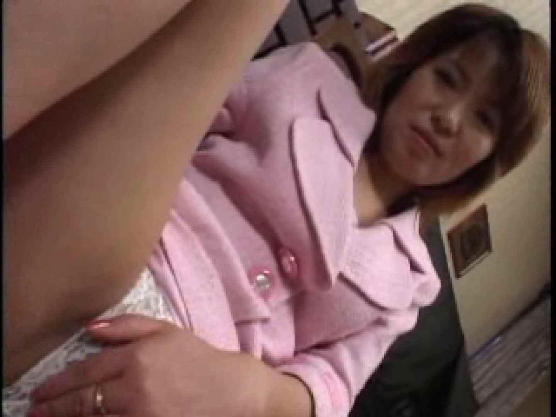 熟女名鑑 Vol.01 星川みさお アナル  107枚 45