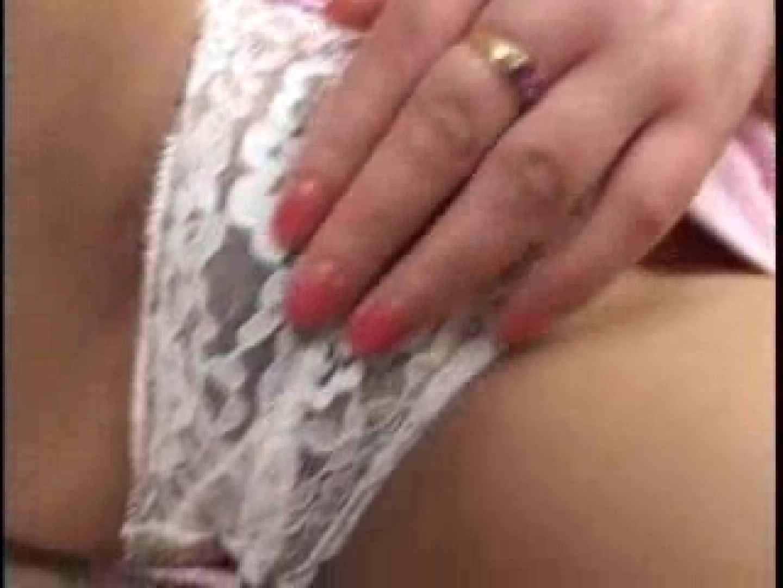 熟女名鑑 Vol.01 星川みさお アナル   OLの裸事情  107枚 46