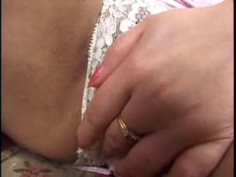 熟女名鑑 Vol.01 星川みさお オナニー映像 盗み撮り動画 107枚 47