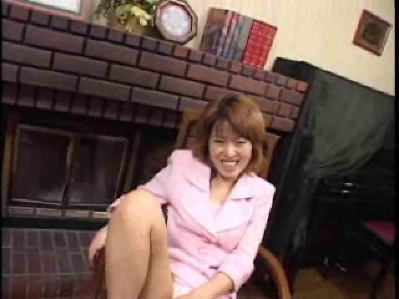 熟女名鑑 Vol.01 星川みさお オナニー映像 盗み撮り動画 107枚 52