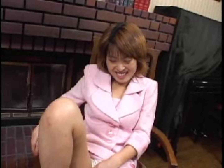 熟女名鑑 Vol.01 星川みさお バイブ最高 セックス画像 107枚 54
