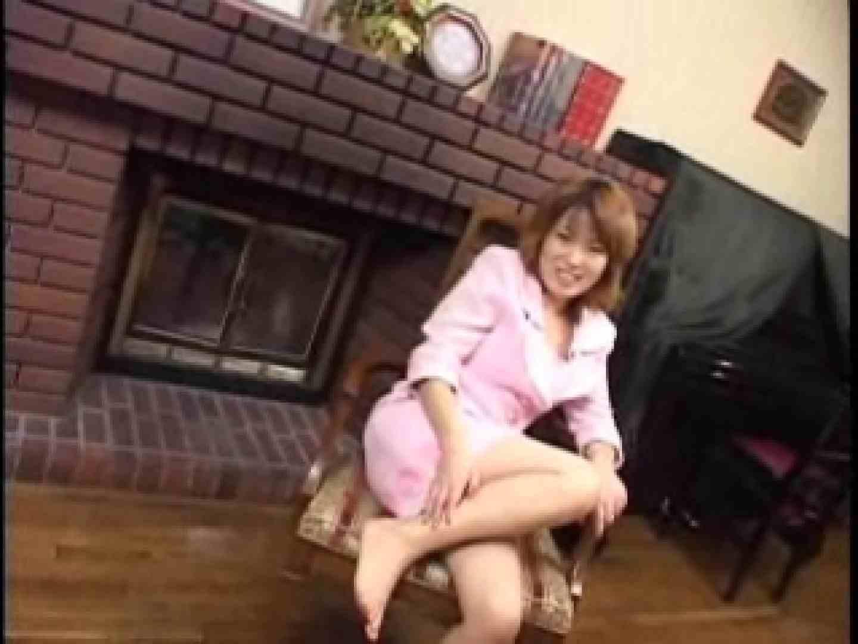 熟女名鑑 Vol.01 星川みさお アナル  107枚 55