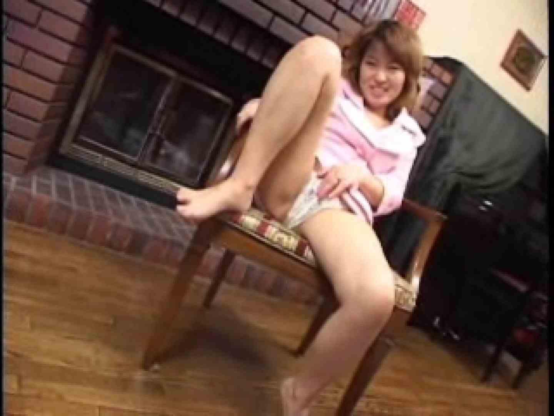 熟女名鑑 Vol.01 星川みさお オナニー映像 盗み撮り動画 107枚 62