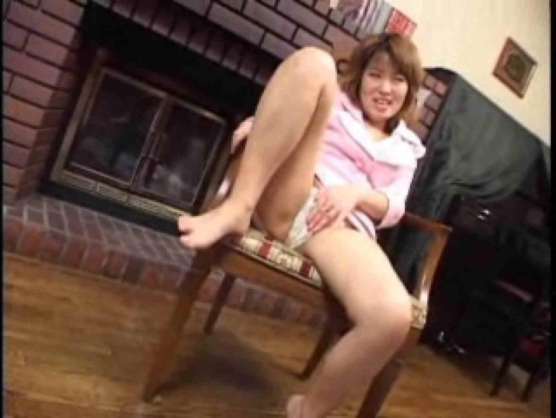 熟女名鑑 Vol.01 星川みさお バイブ最高 セックス画像 107枚 64