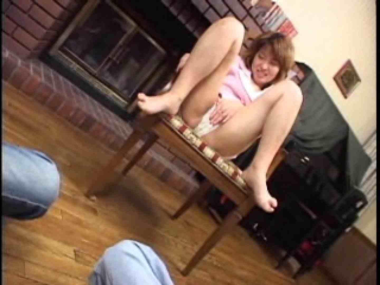 熟女名鑑 Vol.01 星川みさお バイブ最高 セックス画像 107枚 69