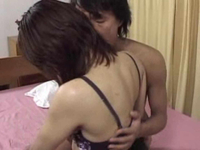 熟女名鑑 Vol.01 森ゆうき OLの裸事情  100枚 14