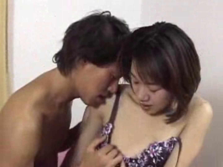 熟女名鑑 Vol.01 森ゆうき OLの裸事情  100枚 16