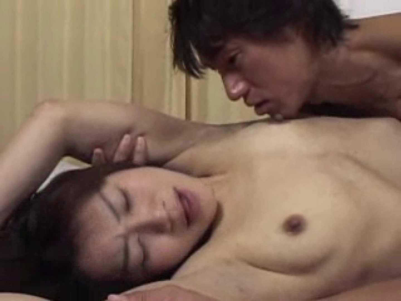 熟女名鑑 Vol.01 森ゆうき OLの裸事情  100枚 48