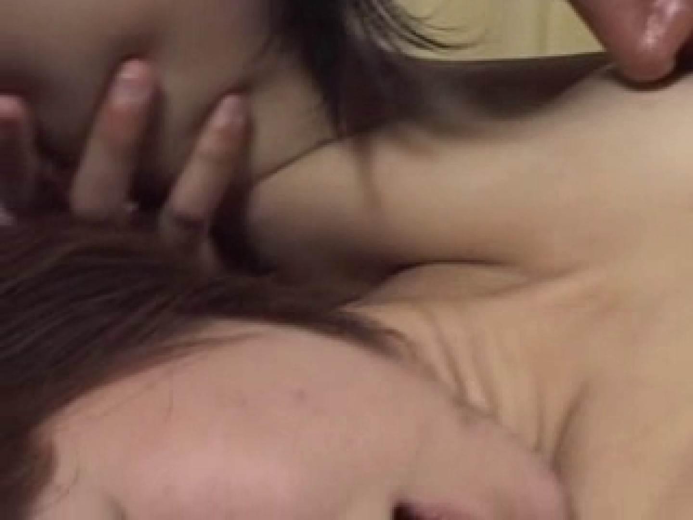 熟女名鑑 Vol.01 森ゆうき OLの裸事情   熟女  100枚 55