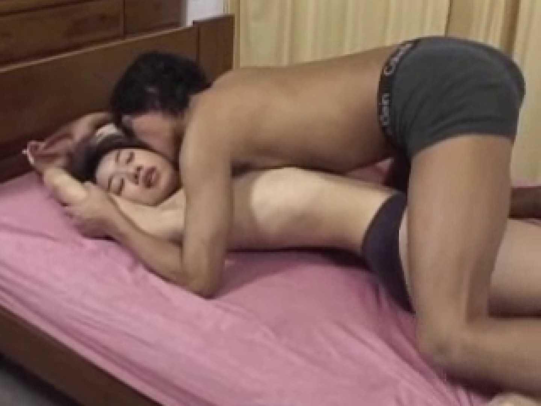 熟女名鑑 Vol.01 森ゆうき OLの裸事情  100枚 80